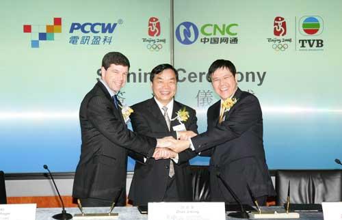 中国网通与电盈联手为无线电视提供高清多媒体服务方案