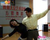 图:《舞林大会》第二季 16号―小生梁伟平