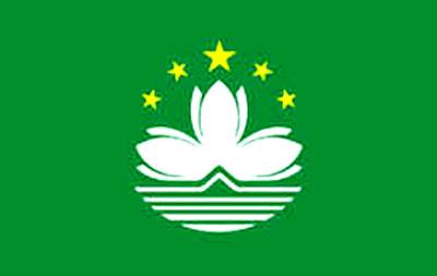 澳门特别行政区区旗