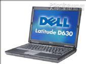 戴尔宣布推出两款全球最安全的笔记本电脑