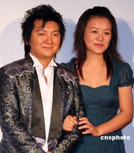 杨臣刚和女友