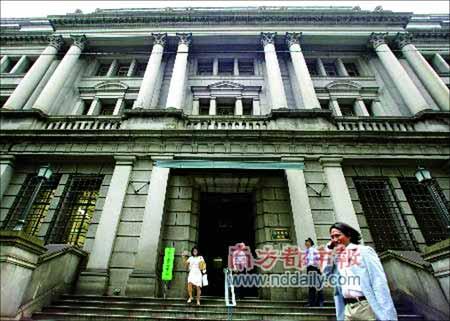日本央行大楼。世界第二大经济体掌舵人空缺引发日本国民不安。