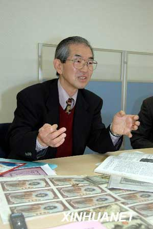 2008年3月15日,在日本明治大学,对登户研究所进行了20多年研究的明治大学文学部外聘讲师渡边贤二介绍当年日军在登户研究所印制伪钞的情况。日本二战期间曾利用位于神奈川县川崎市的陆军第九技术研究所――登户研究所大量伪造当时中国的纸币,为其侵略战争服务。登户研究所制造伪钞的工厂和仓库位于今天明治大学的生田校区内。新华社记者冮冶摄