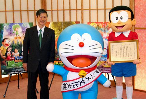哆啦A梦 荣膺日本首位卡通大使图片