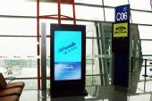 率先启用超高清数码灯箱 T3航站楼打造新风景线[图]
