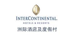 洲际饭店及度假村品牌标志