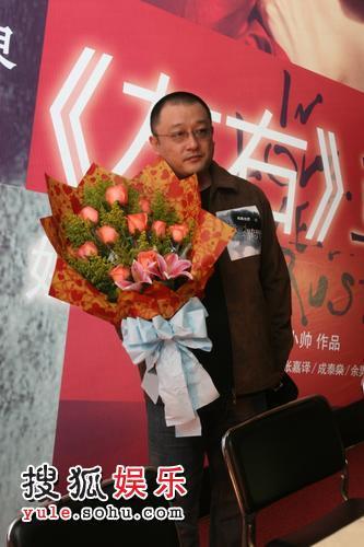 王小帅亮相《左右》亚洲首映