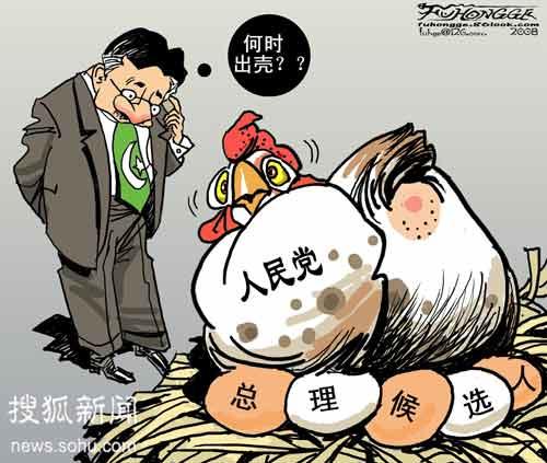 """漫画《慢""""活""""》供搜狐独家使用,请勿转载。作者:傅红革"""