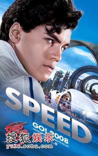 《极速赛车》海报