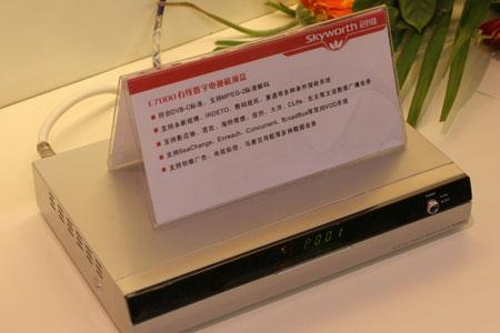 数字电视机顶盒破解_有线数字电视机顶盒可 有线数字电视机顶盒 无线共享器 怎么样