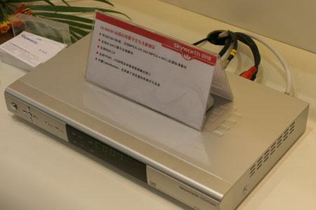 hc8800高清有线数字交互式机顶盒