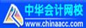 搜狐会计考试合作伙伴