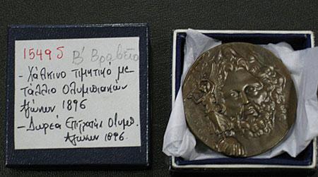 首届奥运会铜牌