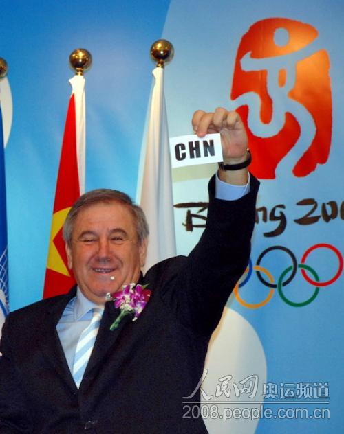 国际游泳联合会执行主任康纳尔·马库莱斯库抽出中国队所在分组