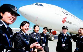 """这支专业的""""警花""""队伍成为首都机场一道靓丽的风景线。(来源:北京晚报)"""