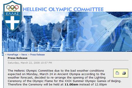希腊奥委会官方网站截屏