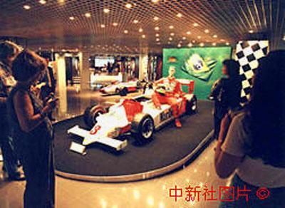 澳门大赛车博物馆