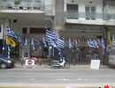 希腊总统府