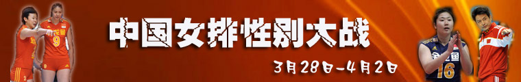 中国女排,陈忠和,赵蕊蕊