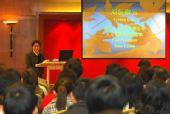 """第八届""""索尼奖学金""""颁奖仪式在沪隆重举行"""