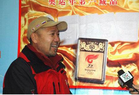 """国家登山队队长王勇峰说:""""我一定要把《金牌玉福娃》带上珠峰""""!"""