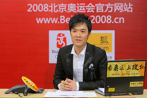 北京奥运官方网站直播圣火采集仪式现场