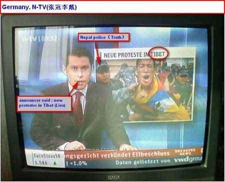 """资料图片:德国NTV电视台在报道中将尼泊尔警察抓捕藏人抗议者说成是""""发生在西藏的新事件""""。(图片来源:环球网)"""