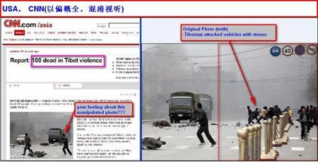 CNN网站图中没有暴徒向车辆投掷石块。