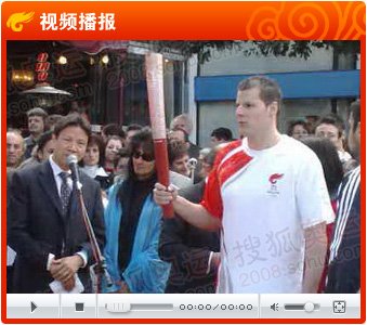 梅尼迪高呼北京你好