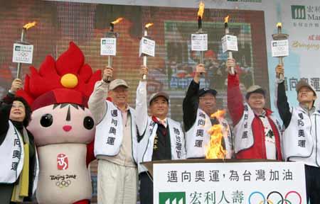休闲-58:台湾迈向二○○八年北京奥运会总动员