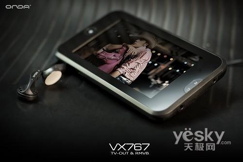 昂达VX767