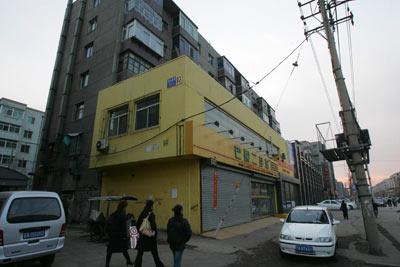 沈阳市皇姑区崇山西路93号,沈阳市防爆器械厂原址,现已是居民楼---王晓倩摄