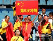 图文:[世预赛]中国VS澳大利亚 第九次冲击
