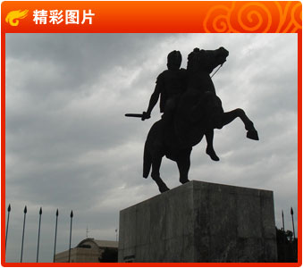 幻灯组图:搜狐雅典报道团探营塞萨洛尼基