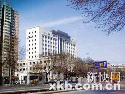天津第二中级人民法院
