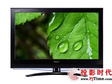 康佳i-sport36系列液晶电视