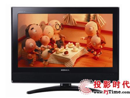 康佳i-sport30系列液晶电视