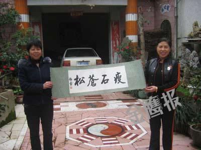老徐13岁留在双峰的书法作品   左大表姑徐素芬右小表姑