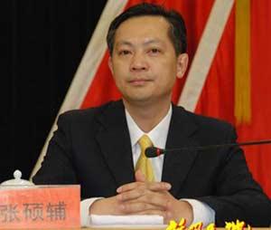 新任娄底市委副书记、市长候选人张硕辅