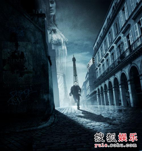 电影《飓风营救》海报