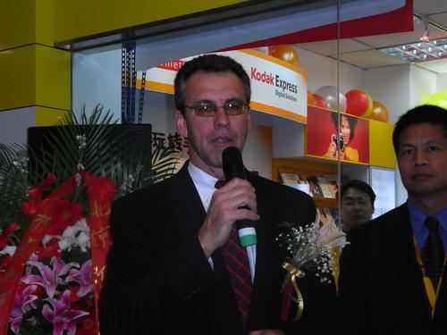 柯达公司副总裁零售打印事业部总经理柯博睿致辞