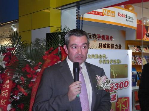 家乐福中国招商部总监康宝龙致辞