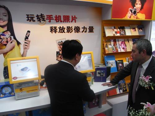 数码旗舰店_腾讯天猫官方数码旗舰店链接遭屏蔽微信无法