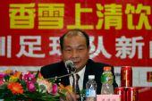 图文:香雪上清饮冠名深足 深圳市副市长主持