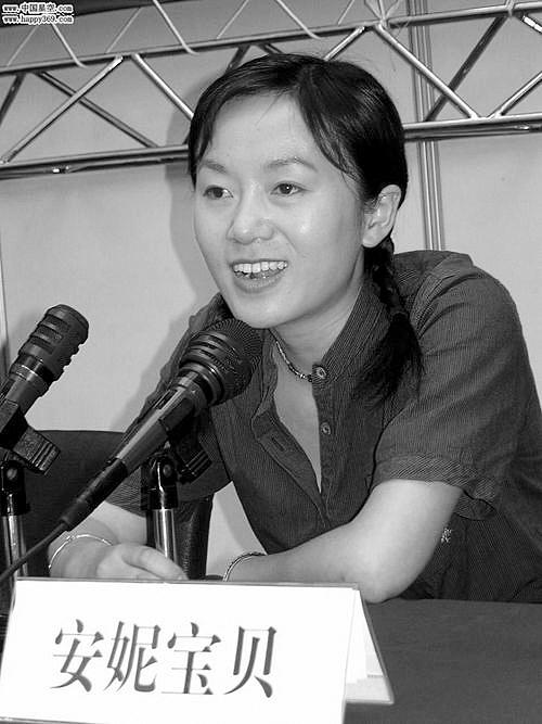 安妮宝贝小说 八月未央 将上银幕