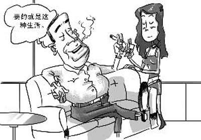 """五旬公务员""""性爱派对""""之前还""""溜冰"""" 漫画 俞晓翔"""