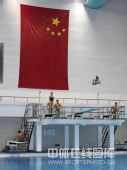 图文:跳水队备战奥运毫不懈怠 国旗高悬训练场