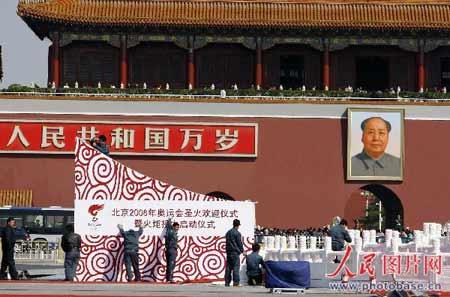 工作人员在天安门广场布置场地。  版权作品,请勿转载。