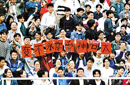 1995年广州球市火爆异常