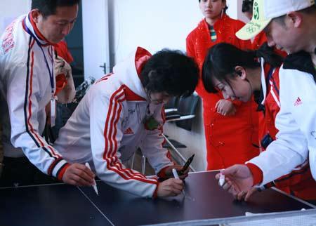 高敏等签名祝福奥运长跑